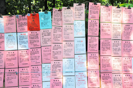 People s Park, Shanghai, China -  Parents traditionally advertise and search for a marriage partner for their son or daughter