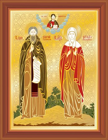 clound: orthodox icon Illustration