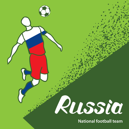 tournament chart: Russia. National football team of Russia. Vector illustration with the football player and the ball. Vector handwritten lettering. Illustration