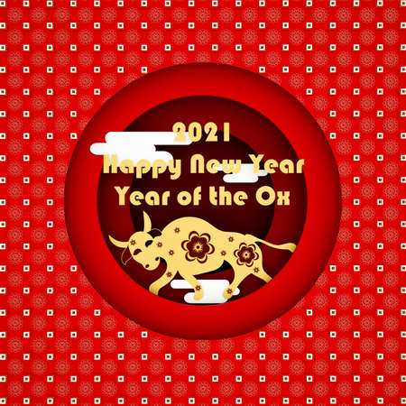An illustration of a zodiac ox model with Chinese gold and red pattern, paper cut style. Chinese New Year, Year of the Ox. Фото со стока