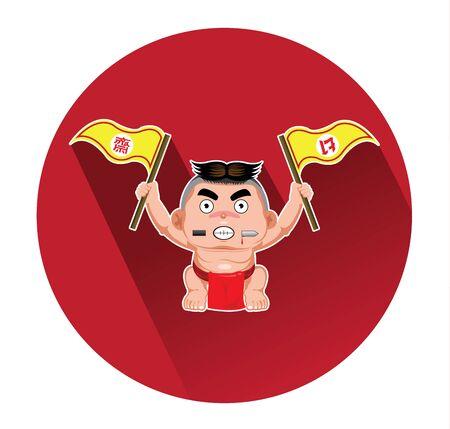 taoist: Modern flat icon of sherman for nine emperor gods festival Illustration