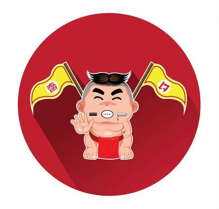 gods: Modern flat icon of sherman for nine emperor gods festival Illustration
