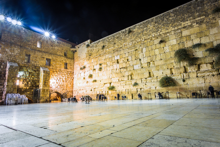 jerusalem: Western wall at night, Jerusalem , Israel Stock Photo