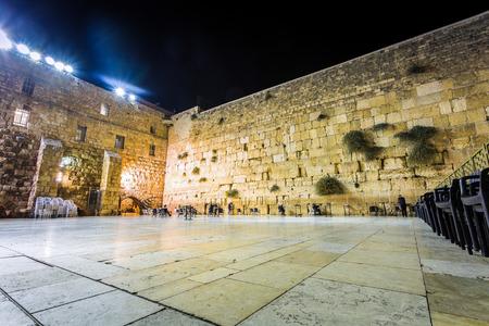 Western wall at night, Jerusalem , Israel Stock Photo