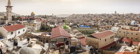 temple tank: Panorama of Jerusalem with Dome of the Rock, Israel