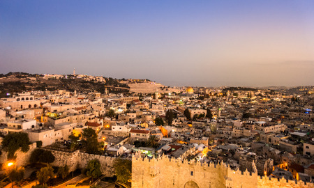 damascus: Panorama of Jerusalem with famous Damascus Gate in front, Israel