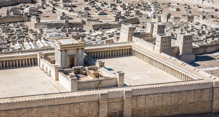 最初世紀、イスラエル美術館、エルサレムからエルサレム神殿のモデル 写真素材 - 50214772