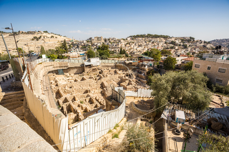archeological: Archeological site in City of David, Jerusalem, Israel