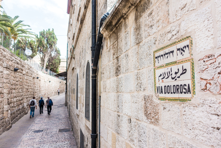 People walking on Via Dolorosa, Jerusalem, Israel, Middle East