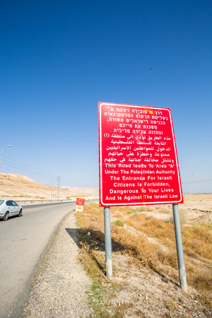 autonomia: Se�alizaci�n de Israel en la frontera con Palestina Autonom�a, Israel, Oriente Medio Foto de archivo
