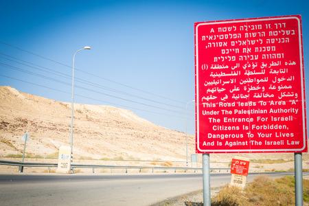 autonomia: Señalización de Israel en la frontera con Palestina Autonomía, Israel, Oriente Medio Foto de archivo