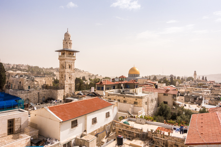 dome of the rock: The mosque and Dome of the Rock mosque, Jerusalem, Israel