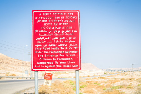 autonomy: Warning sign for Israelites on the border with Palestinian Autonomy, Israel, Middle East