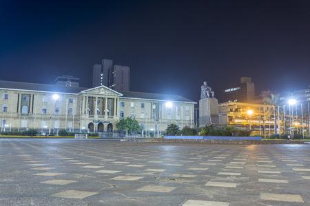 nairobi: Supreme court, The Judiciary building, Nairobi, Kenya