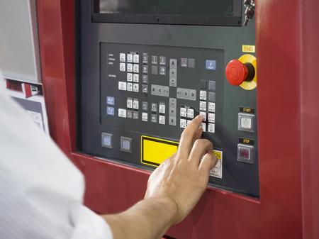 CNC-Maschinensteuertafel closup Standard-Bild - 48902937