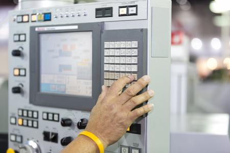 CNC Machine control panel closup