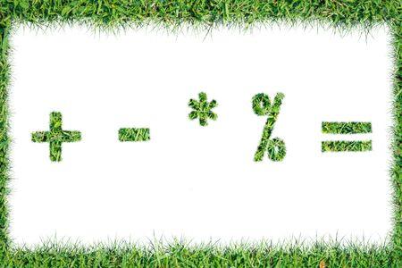 multiplicar: S�mbolos Grass cocientes divisi�n multiplican remove positivo en m�s de fondo blanco