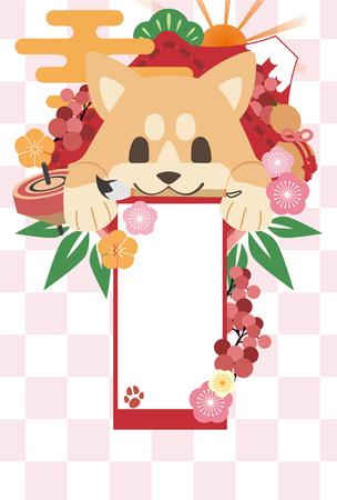 2018 greeting templates (no characters). Stock Photo