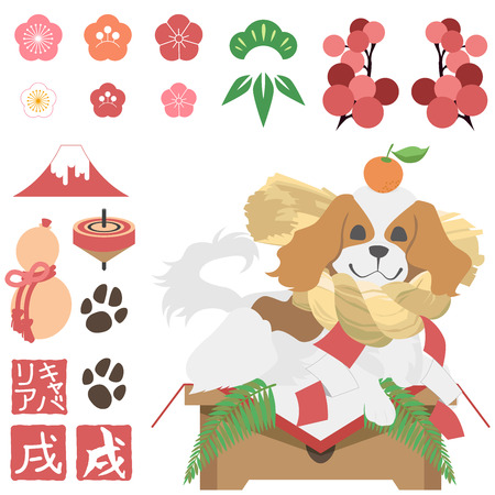 New years card stock set dog