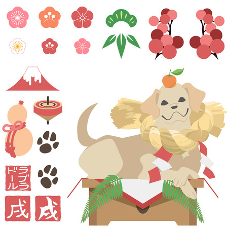 New year's card stock set dog