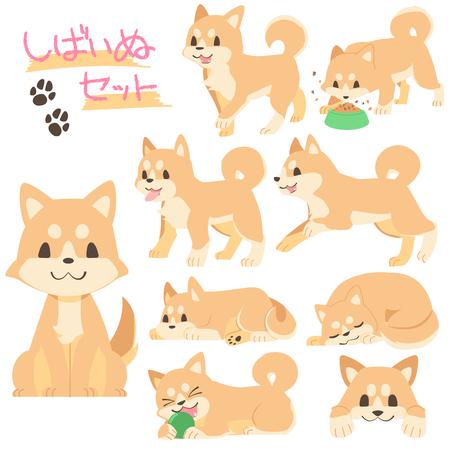 Dog set Illustration