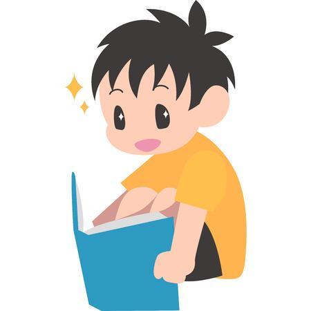 Read the book, sit down boys Иллюстрация