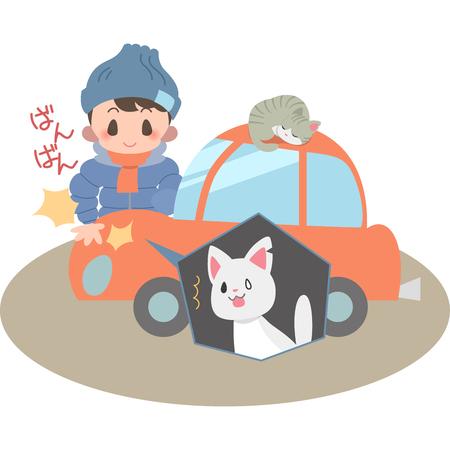 Bang Bang cat Stockfoto - 102463541