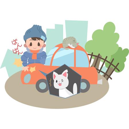 Bang Bang cat Stockfoto - 102463749