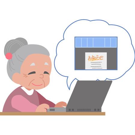 Senior document creation software