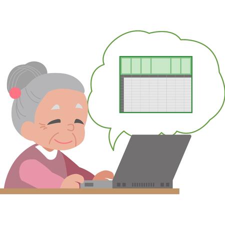 Senior master Excel spreadsheet