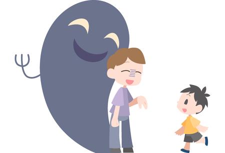 Invites children to adults Illustration