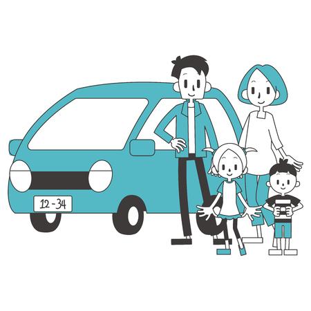 Family parent  child private car