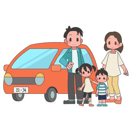 Coche privado familiar para padres / hijos
