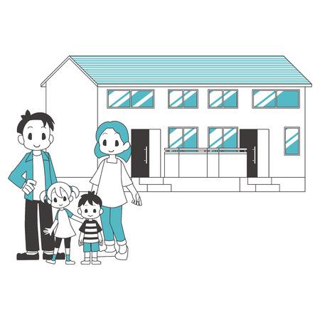 2 household family house