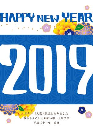 New years card template vertical 2019 blue Reklamní fotografie