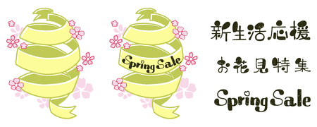 Cherry Ribbon banner spring