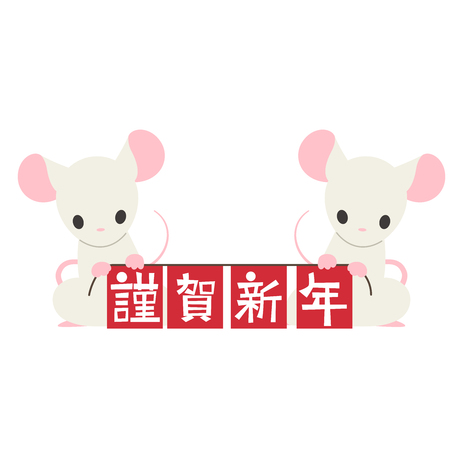 Mice with flag