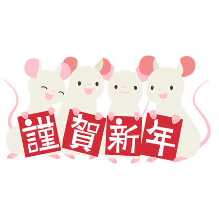 Mice with a placard