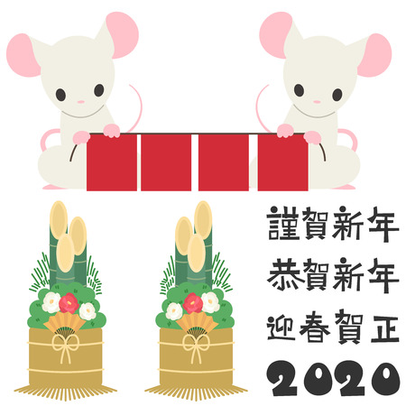 Mice set with flag  イラスト・ベクター素材