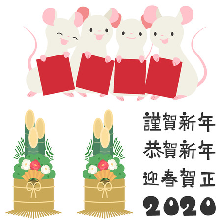 Mice set with a placard