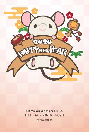 New Year card template vertical 2020