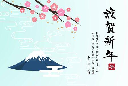 New Year card template next 2020 Reklamní fotografie