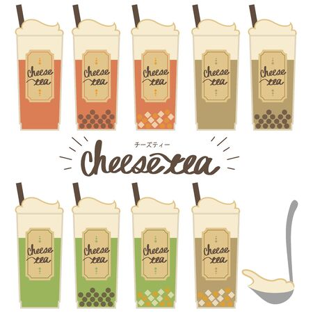 Cheese Tea Illustration Set 일러스트