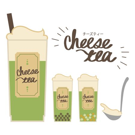 Cheese Tea Matcha Illustration Set 일러스트