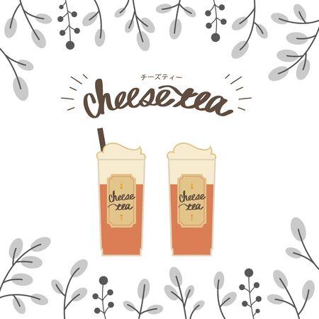 Cheese Tea 스톡 콘텐츠 - 128480302