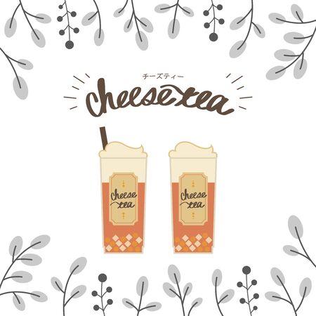 Cheese Tea 일러스트