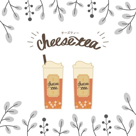 Cheese Tea Ilustração