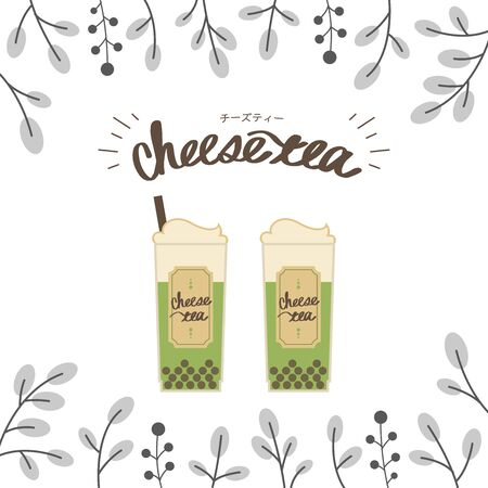 Cheese Tea Matcha 일러스트