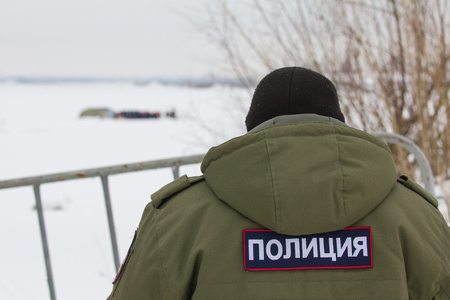 Russian police - emblem on the back OMON, close up