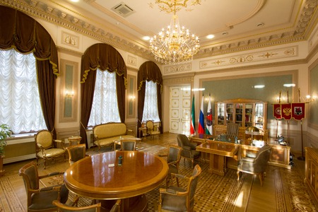 KAZAN, RUSSIA - 16 JANUARY 2017, City Hall - luxury and beautiful touristic place - the mayors office Editorial